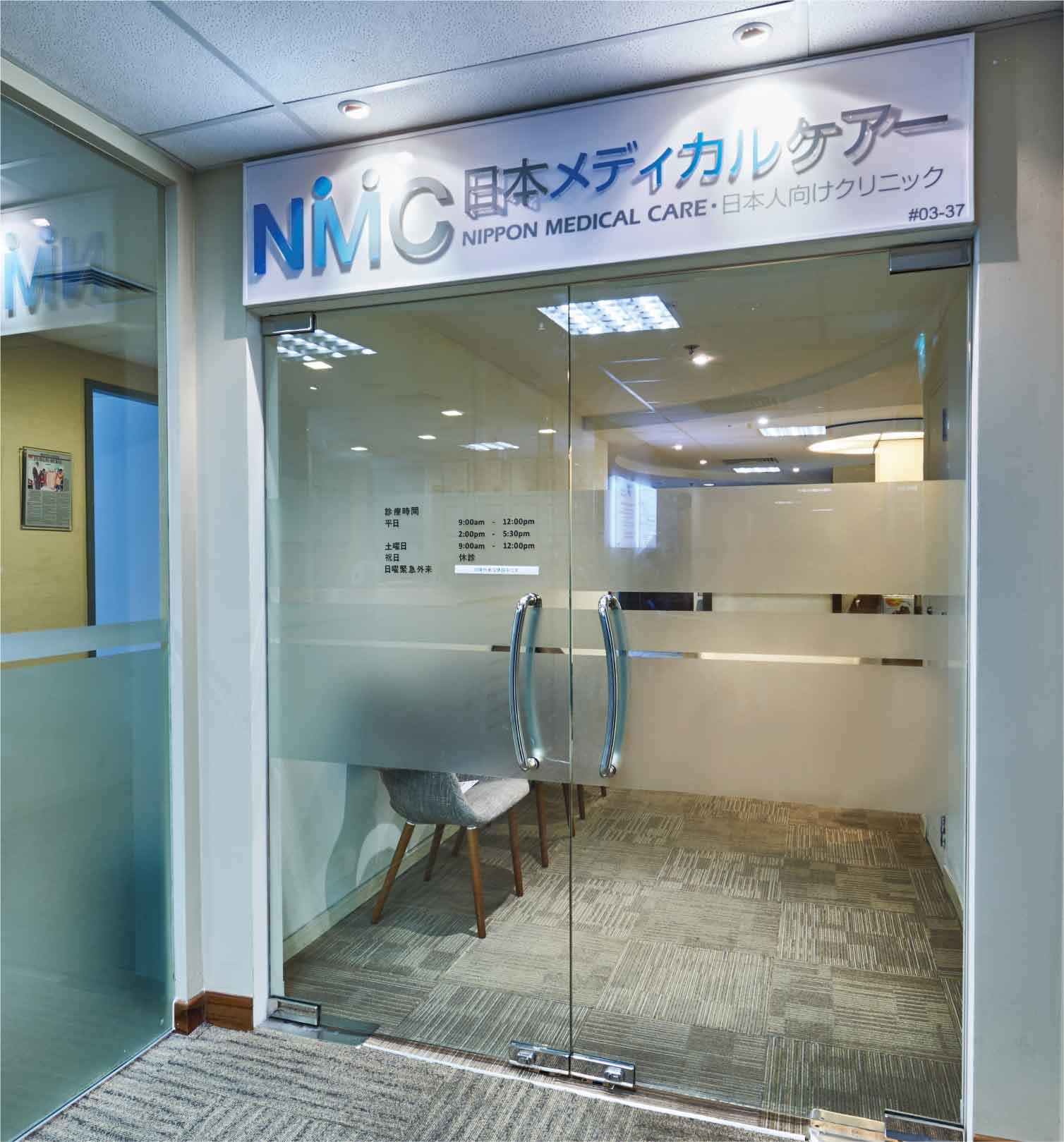 Nippon Medical Care - Gleneagles Hospital