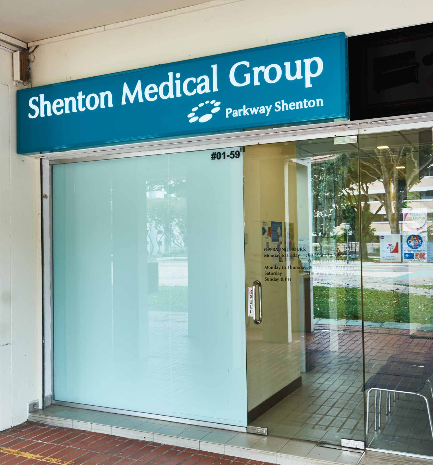 Serangoon Central - Shenton Medical Group