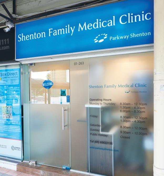 Jurong East - Shenton Family Medical Clinic